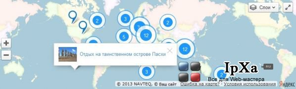 Открытая Карта Покрытия На Андроид