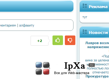 Rating Type 2-3 для DLE