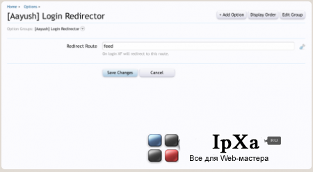 [Aayush] Login Redirector 1.0.0