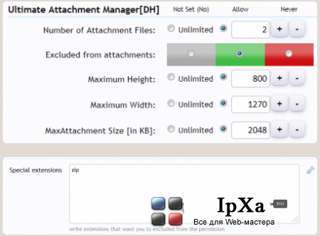 Ultimate Attachment Manager 1.0.2