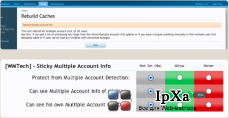 Sticky Multiple Account Info 1.0.3