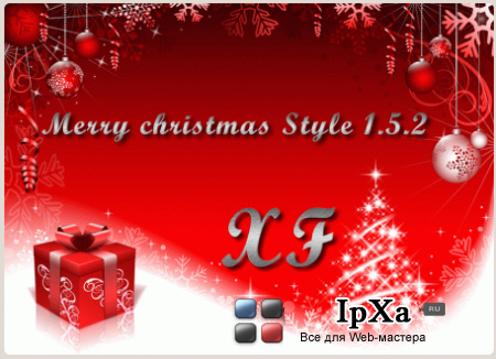 Merry christmas Style 1.5.2